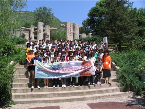 北京自然博物馆游园小学生手抄
